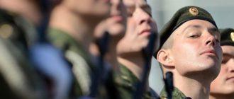 Какие болезни позволяют не попасть в армию