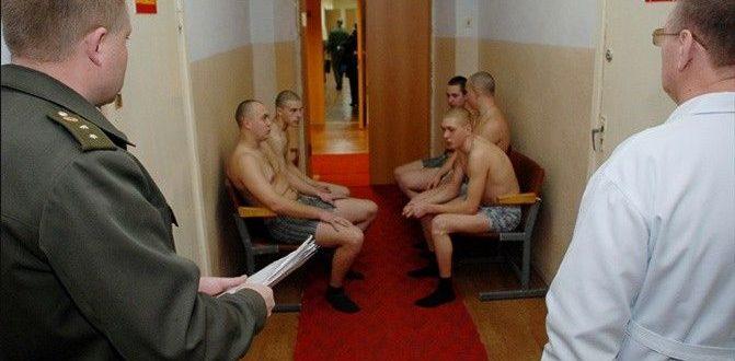 Что проверяют на медкомиссии в военкомате
