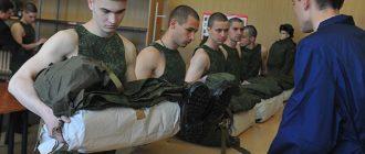 Призыв в армию до какого возрастаъ
