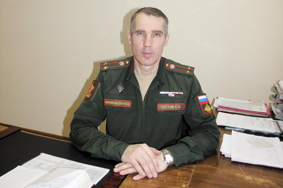 Прохождение медкомиссии в России