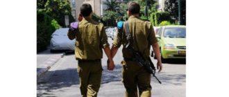 берут ли геев в армию