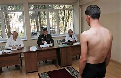 Берут ли со смешанным астигматизмом в армию берут thumbnail