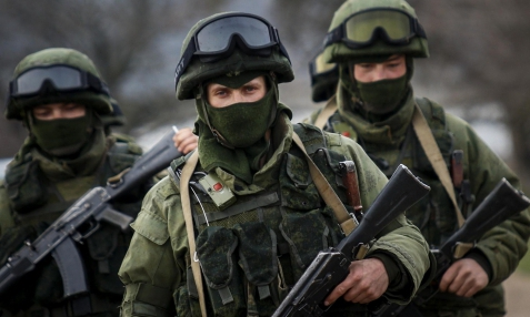 Контрактная служба в России
