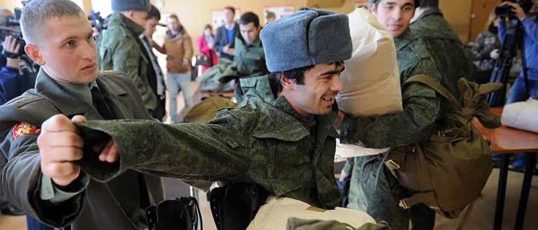 Отсрочка от армии и военной службы