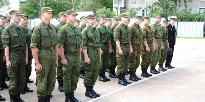 Призыв в армию осень 2018