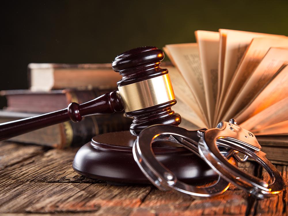 Уголовная ответственность за потерю билета