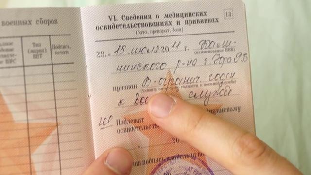 Статья 14б водительские права