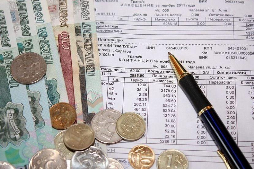 Платежка за коммунальные услуги
