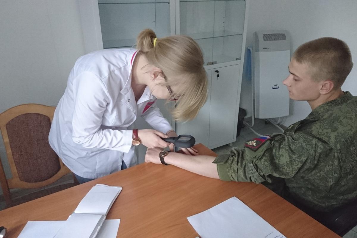 Медобслуживание военных