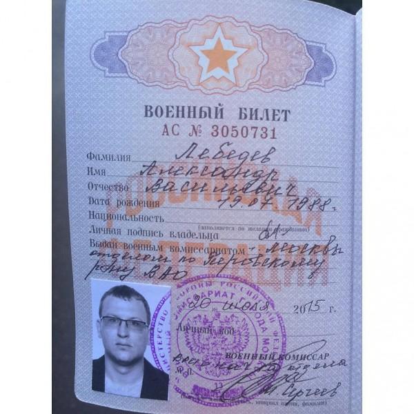 Фото в очках на военный билет