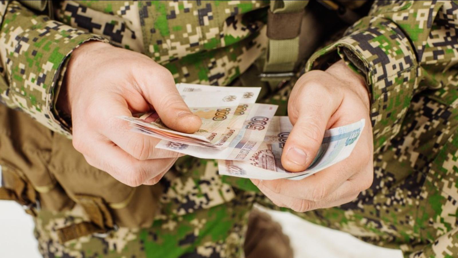 Выплата военному