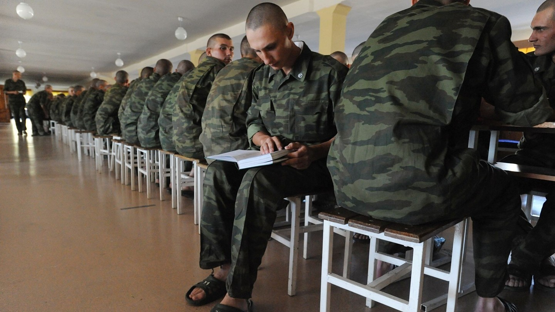 Чтение в армии