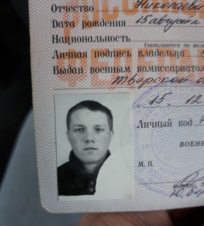 Фото в военном билете