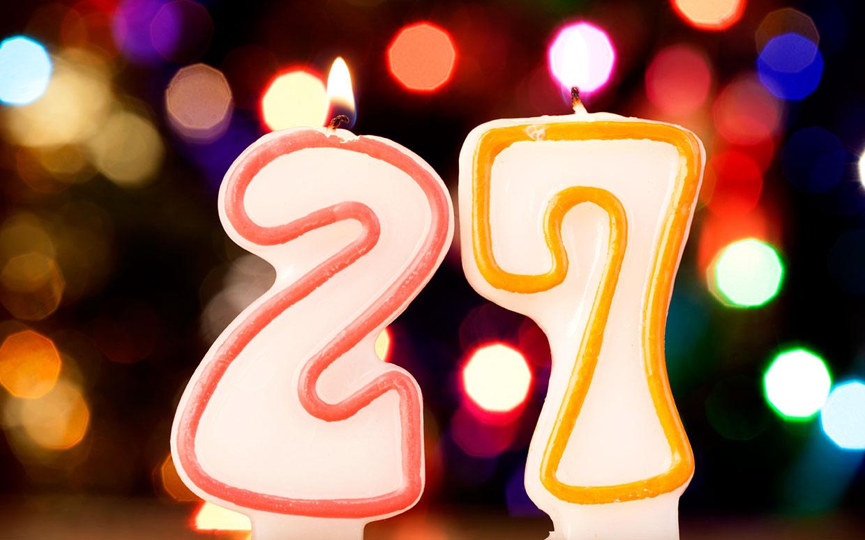 27 лет