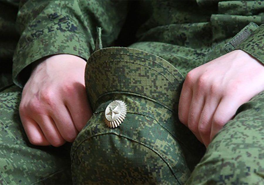 Форма солдата