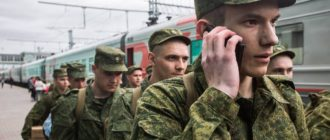 Призыв солдат в армию