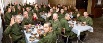 Армейская столовая