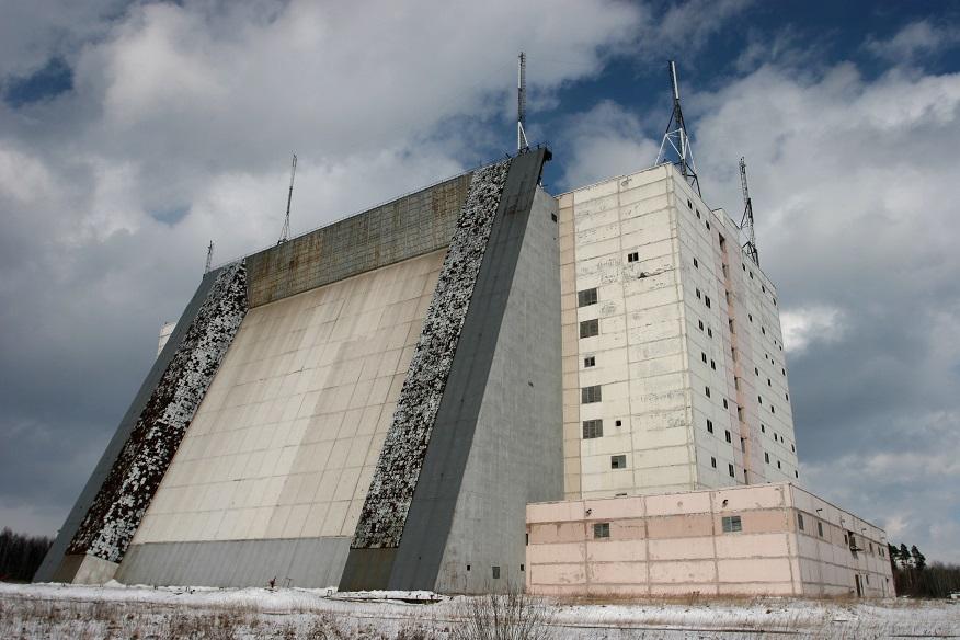 Радиолокационная система