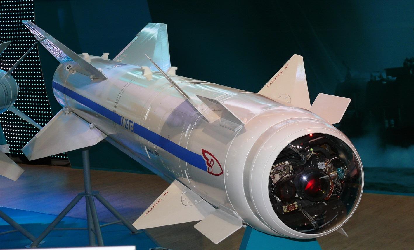 Ракета x-29