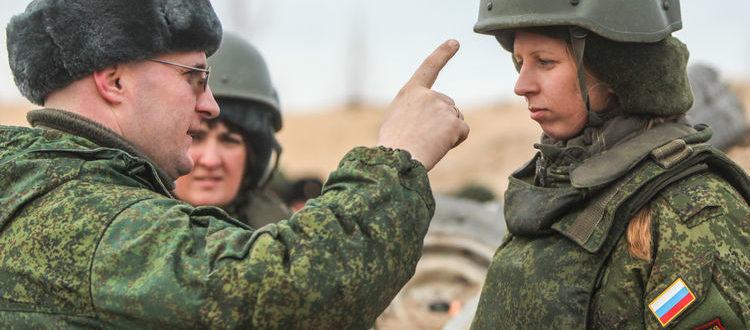 Женщина военнослужащая