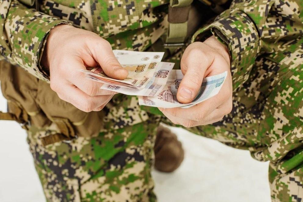 Военный и деньги