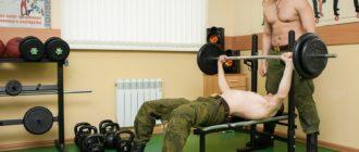 Тренажерный зал в армии