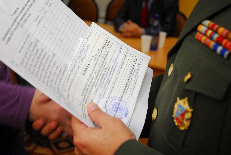 Вручение повестки в армию