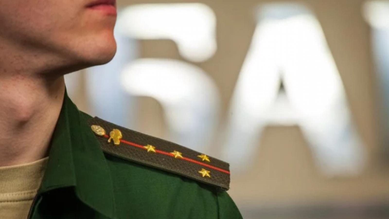 Военнослужащий в банке