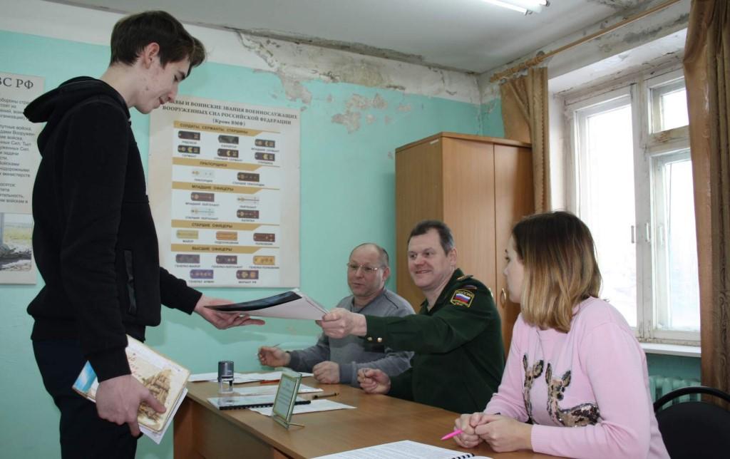 Первоначальная постановка на учет в военкомате