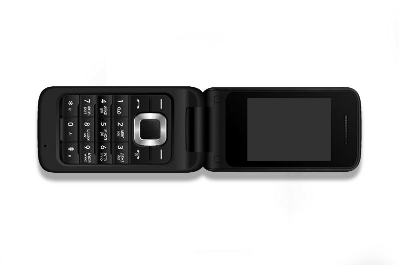 Телефон H2