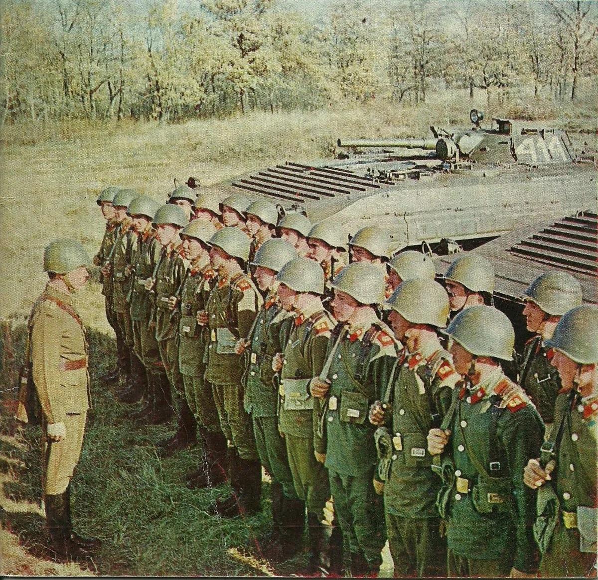 Армия СССР после войны
