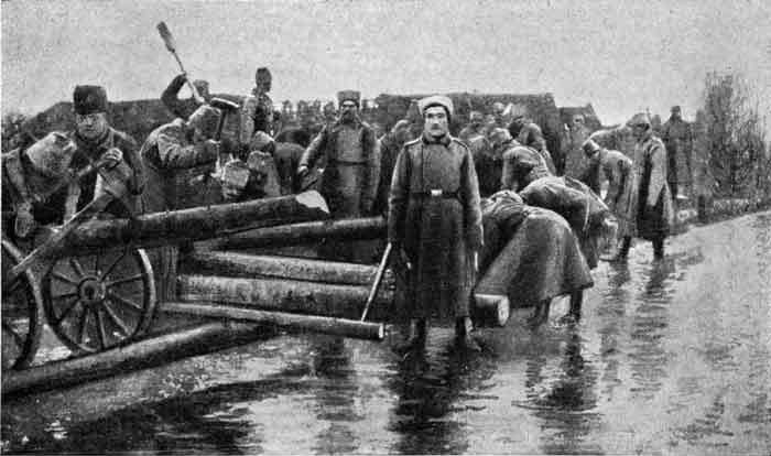 Инженерные войска Первой мировой