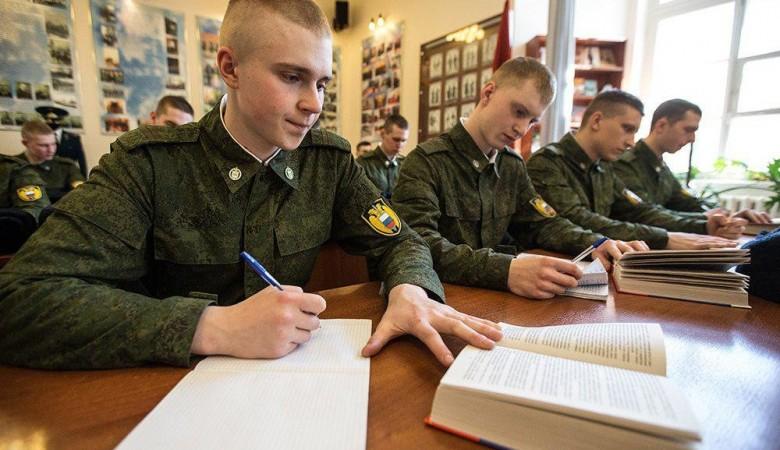 Обучение на военной кафедре