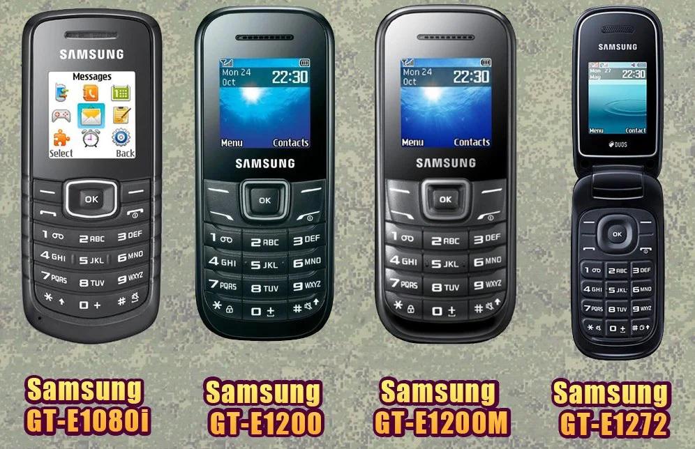 Разрешенные модели телефонов для армии