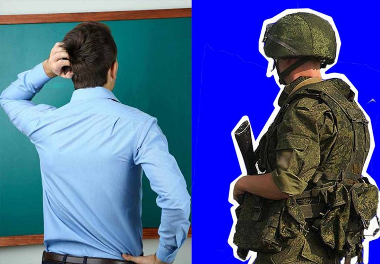Служба в армии и учеба