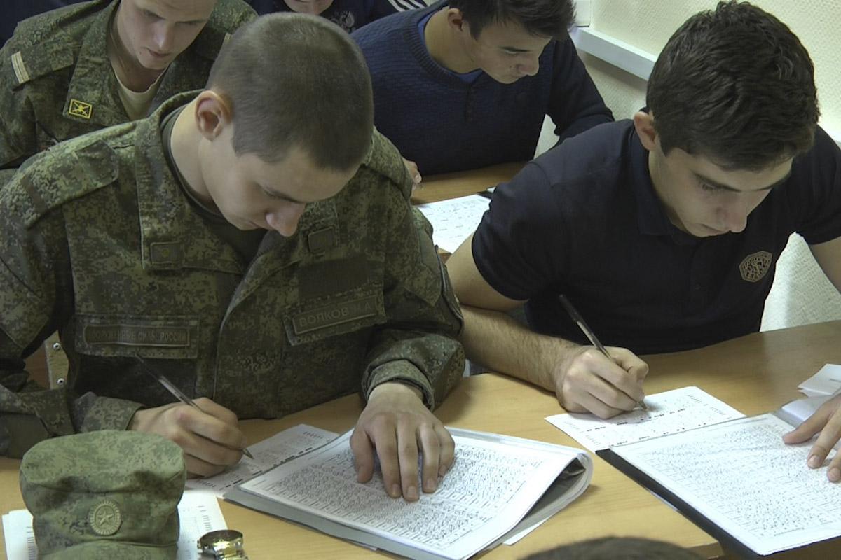 Профотбор военнослужащих