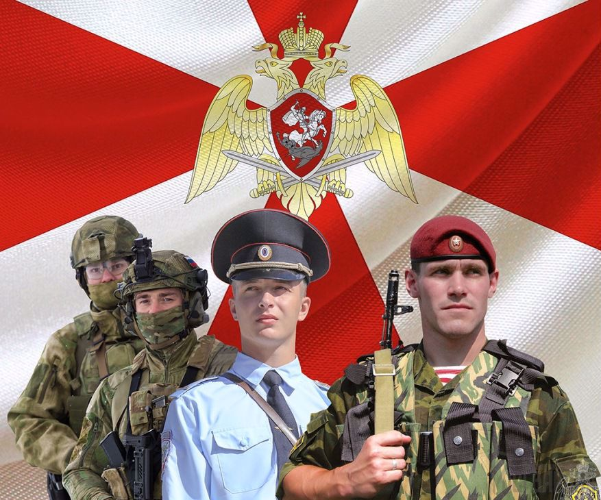 Служащие Национальной гвардии