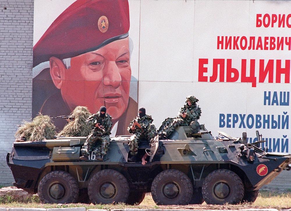 Армия РФ в 90е