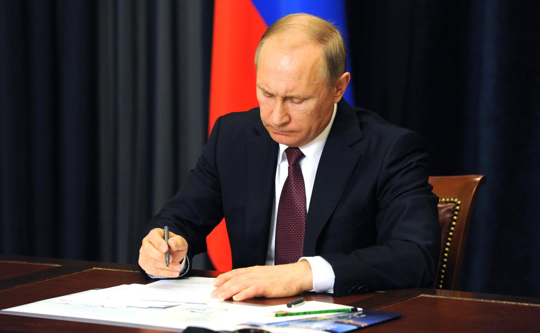Путин подписывает указ