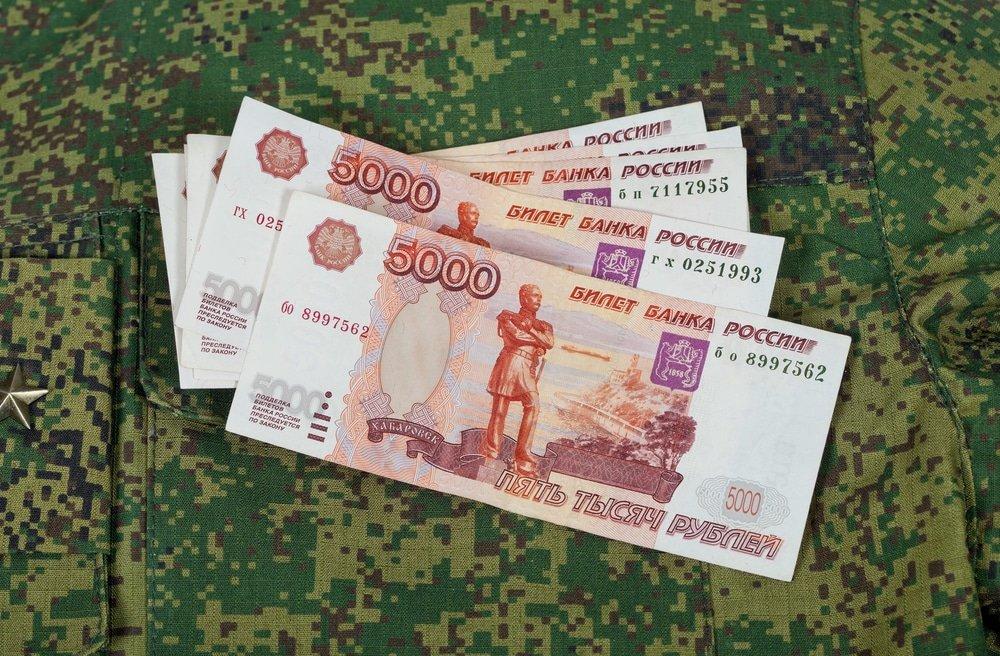 Зарплата военного