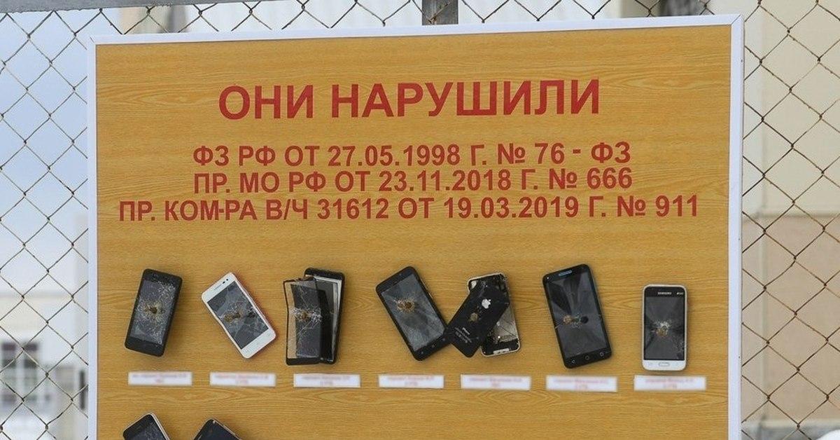 Доска с телефонами