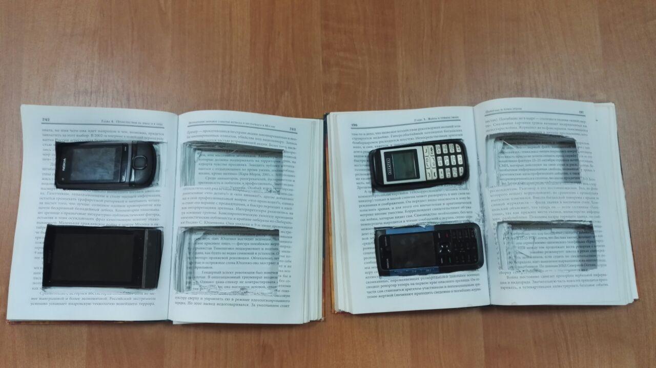 Телефон внутри книги