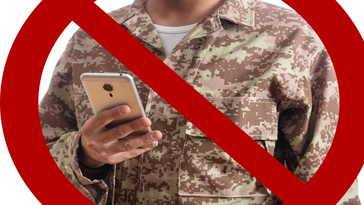 Запрет смартфонов