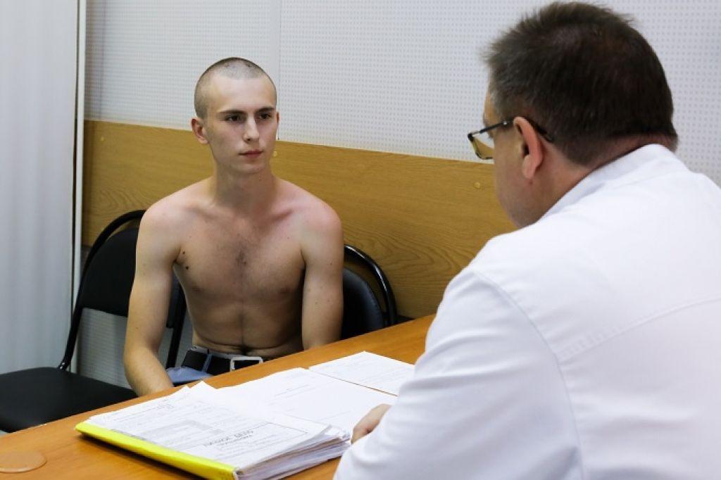Психиатр в военкомате