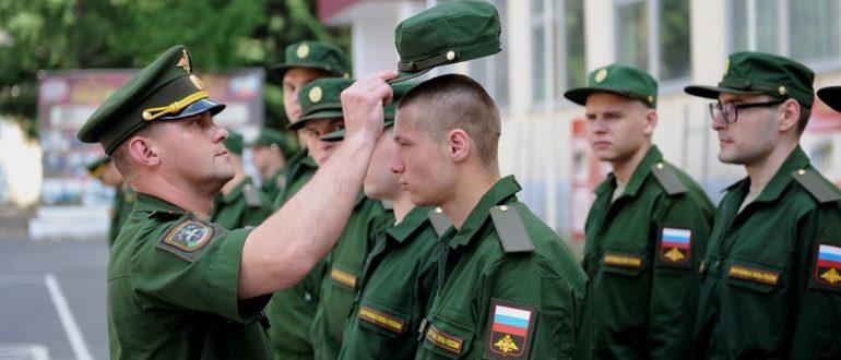 Солдаты срочной службы
