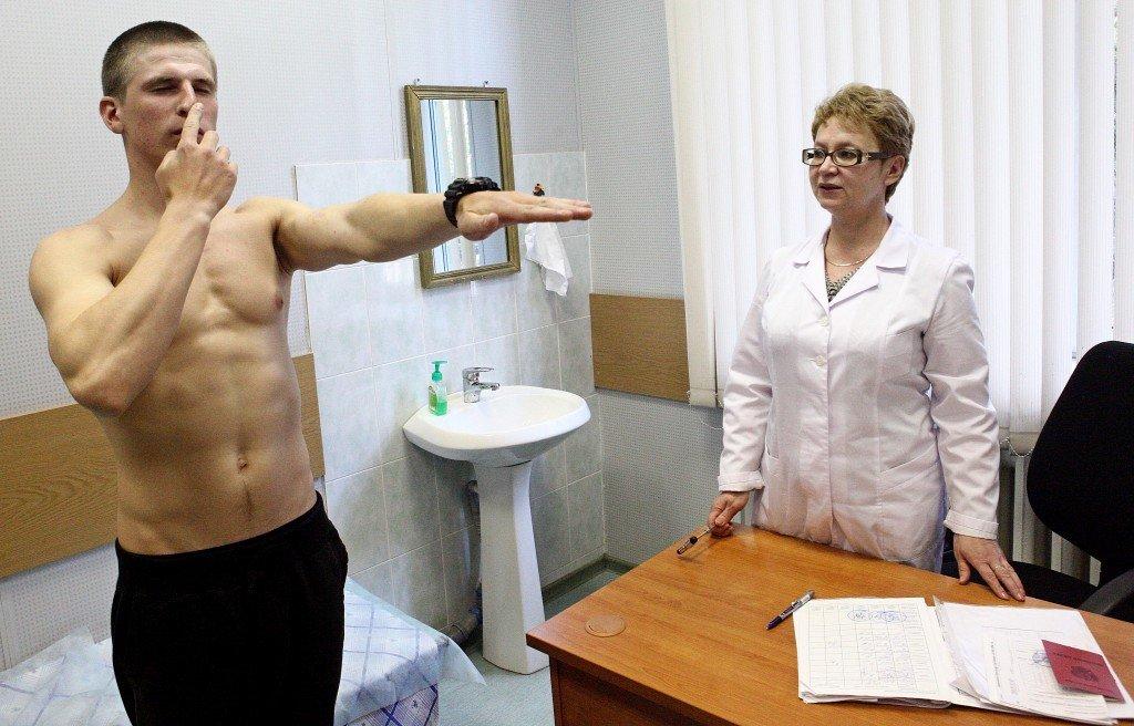Медицинское освидетельствование призывника в военкомате