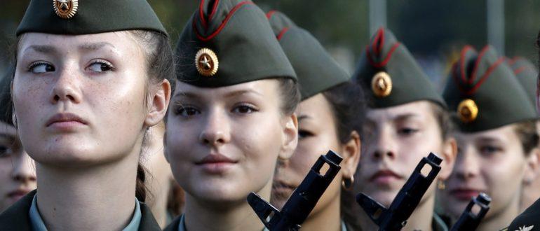 Военнослужащие-женщины