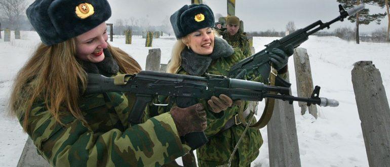 Девушки на службе