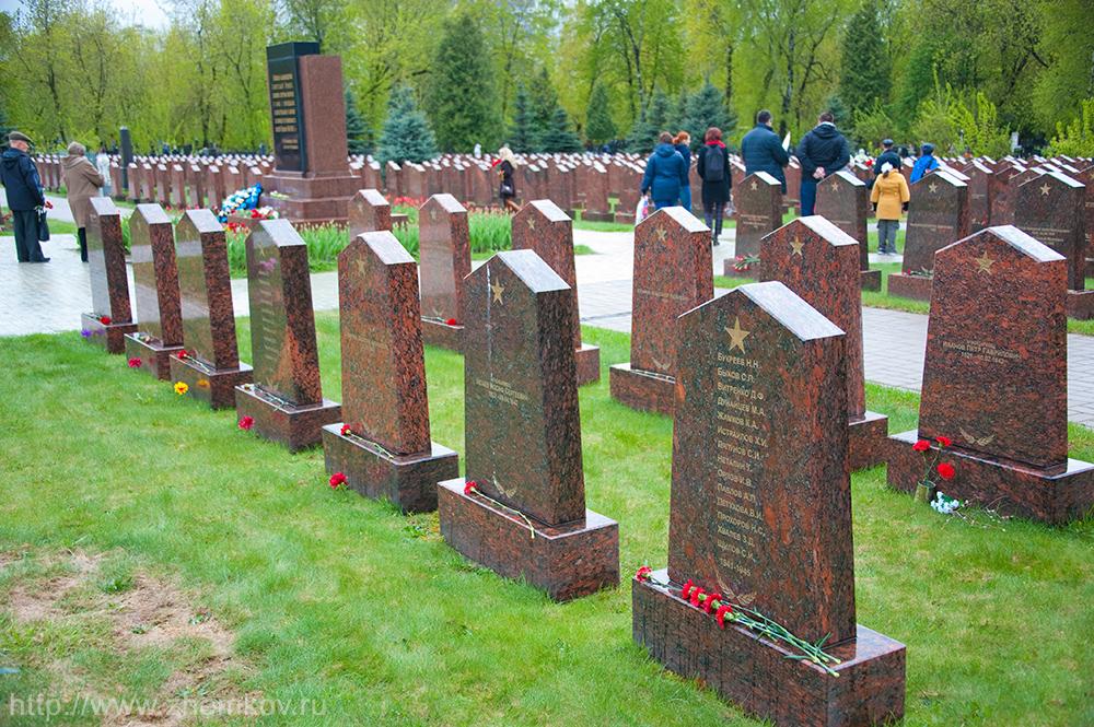 Военная кладбище