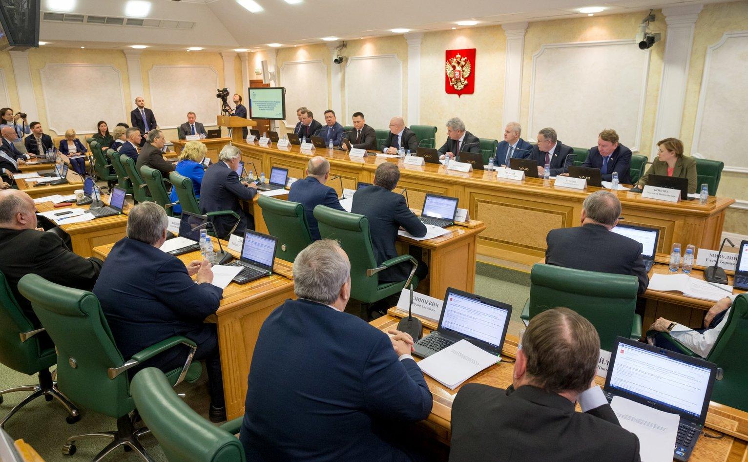 Комитет по обороне